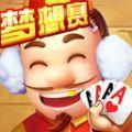 小米商城新全民斗地主小程序梦想赛下载苹果话费版 v1.0.2