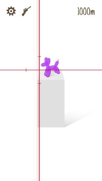 温柔的狙击手游戏官方网站下载正式版图片4