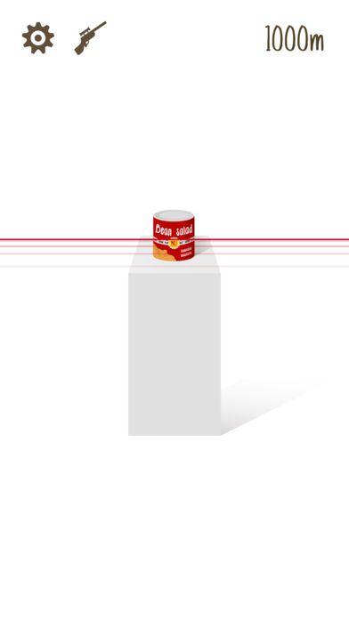 温柔的狙击手游戏官方网站下载正式版图片3