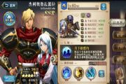 梦幻模拟战手游黑骑士攻略:黑骑士兵种、技能玩法汇总[多图]