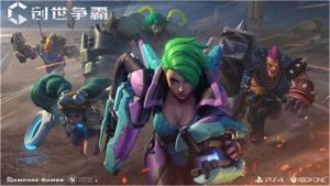创世争霸moba游戏官方网站下载最新版图片1