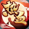 热血神剑手游官网安卓正版游戏下载