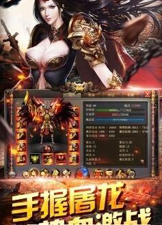 莽荒屠鲲弑魔手游官方网站下载正式版图3: