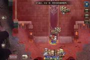 梦幻模拟战手游魔剑的旋涡攻略:魔剑的旋涡阵容打法推荐[多图]