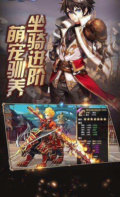 时光大冒险游戏官方网站下载安卓版图片2