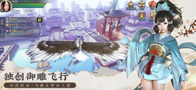 剑勤四海游戏官方网站下载正式版图片2