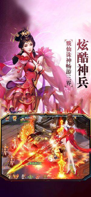 白蛇雷劫游戏官方网站下载正式版图3: