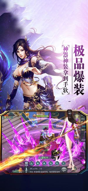 白蛇雷劫游戏官方网站下载正式版图4: