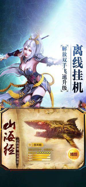 白蛇雷劫游戏官方网站下载正式版图1: