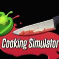 团团玩的厨房游戏