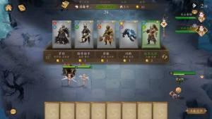 剑客自走棋官网版图4