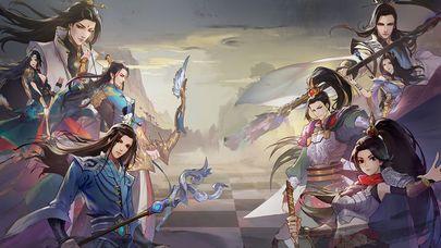 侠客自走棋手游官方网站下载安卓版图片5