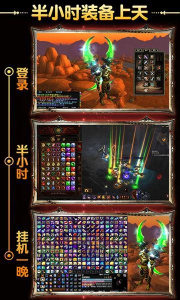 灵魂觉醒H5官网最新版网页入口图2: