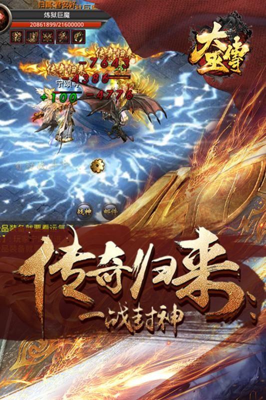 大巫传手游官网版下载最新版图片1
