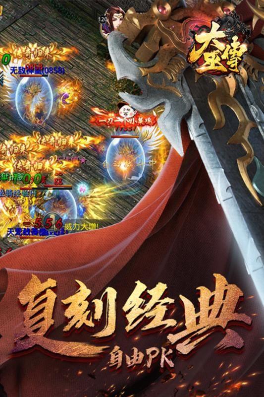 大巫传手游官网版下载最新版图片2