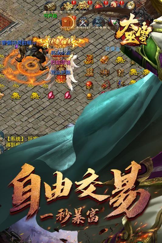 大巫传手游官网版下载最新版图片3