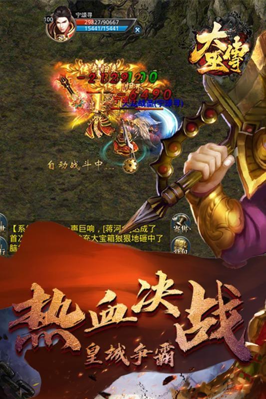 大巫传手游官网版下载最新版图片4