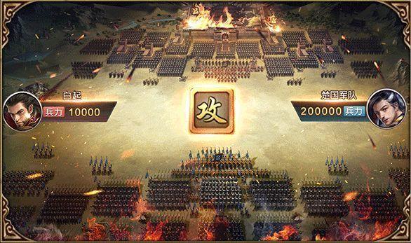 名将集游戏官方网站下载安卓版图3: