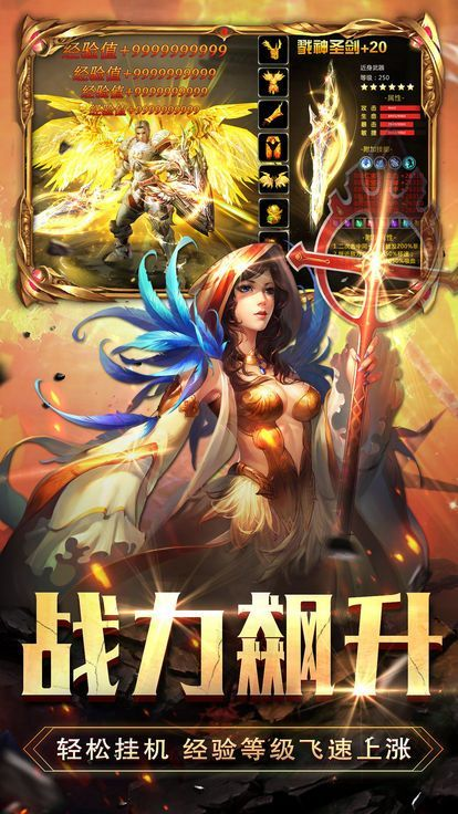 无尽战神手游最新正版下载图2: