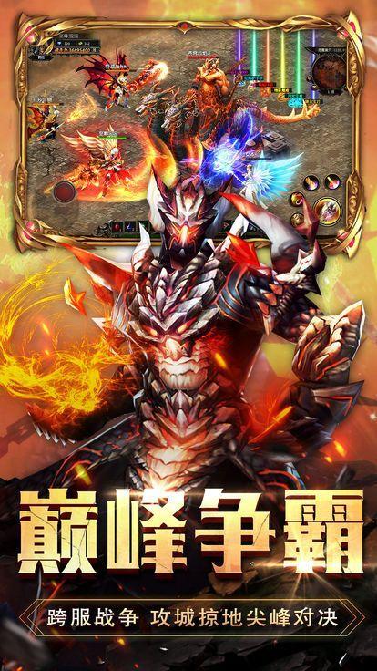 无尽战神手游最新正版下载图1: