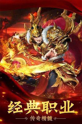 烈焰乾坤游戏官方网站下载正式版图片4