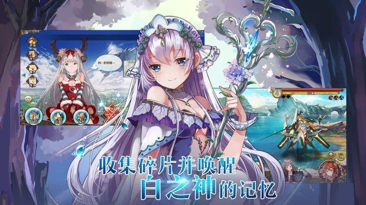 苍空境界手游官网版下载最新版图片2