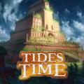 时间之潮官方网站