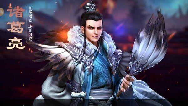 乐游三国威力加强版手游官方正版下载图2: