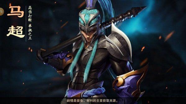 乐游三国威力加强版手游官方正版下载图3: