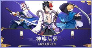 妖魂千狩手游官网版下载最新版图片3
