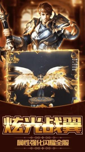 魔幻斩龙决手游变态加速版下载图片1