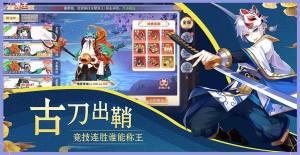 妖魂千狩手游官网版下载最新版图片2