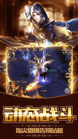 魔幻斩龙决手游变态加速版下载图片2