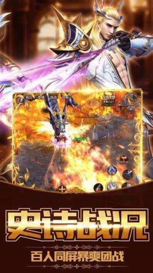 魔幻斩龙决手游变态加速版下载图片3
