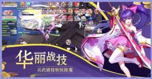 妖魂千狩手游官网版下载最新版图片1