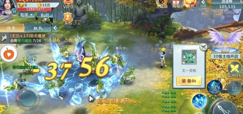 武动神界手游官方网站下载正式版图片2