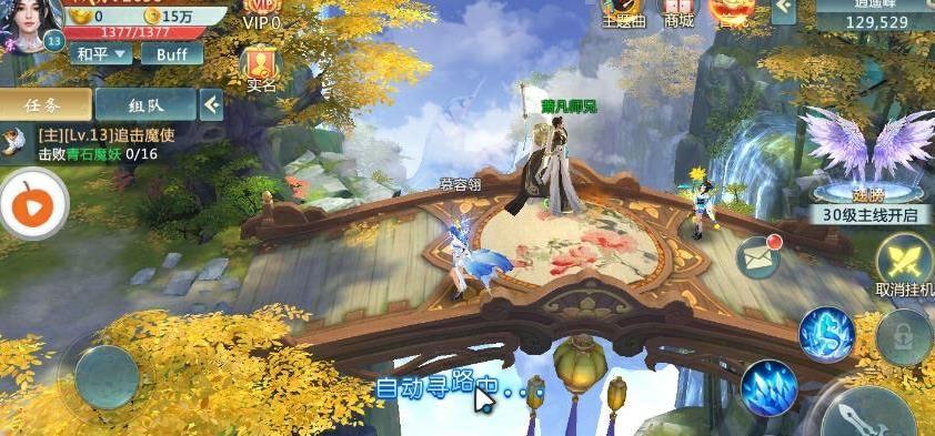 武动神界手游官方网站下载正式版图片1