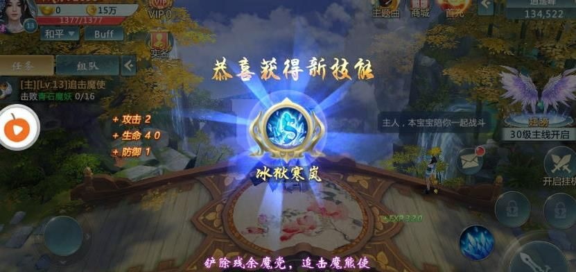 武动神界手游官方网站下载正式版图片4