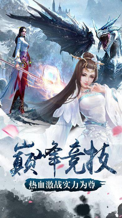 倚剑江湖手游官网版下载最新版图片2