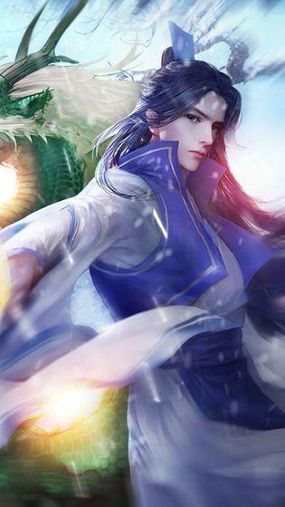 独步仙尘游戏官方网站下载安卓版图片3