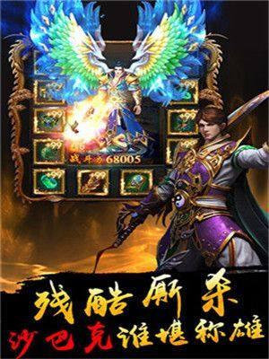 魔狱纪元手游官方网站下载安卓版图片3