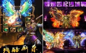 魔狱纪元手游官方网站下载安卓版图片1