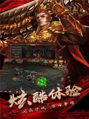 魔狱纪元手游官方网站下载安卓版图片4