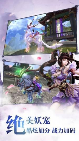 腾讯守望者集结游戏官方网站下载安卓版图片1