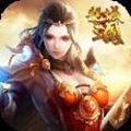 龙城三国游戏