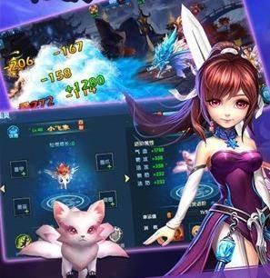 三国奇谭游戏官方网站下载最新版图片2