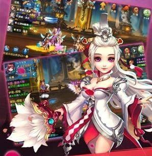 三国奇谭游戏官方网站下载最新版图片1
