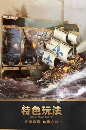 深海宝藏最新版图4