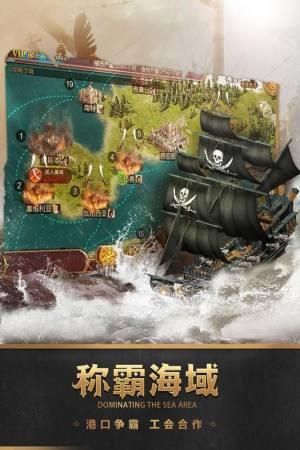 深海宝藏最新版图1