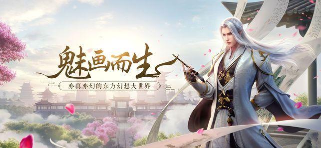九州幻境城手游官方网站下载最新版图片2